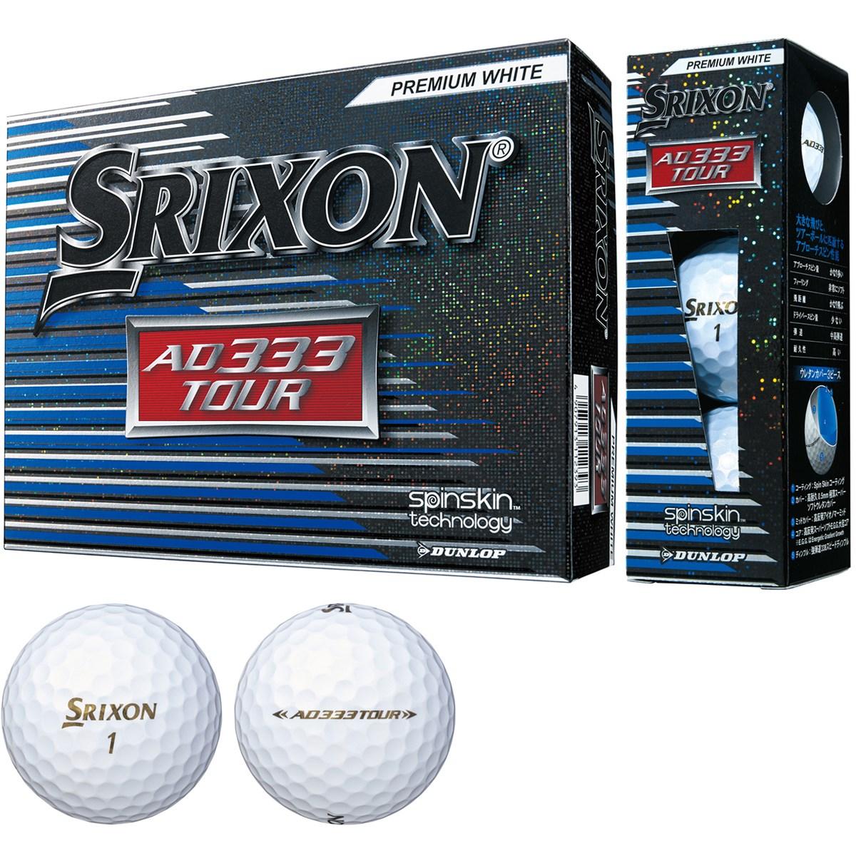ダンロップ SRIXON スリクソン AD333 TOUR ボール 1ダース(12個入り) プレミアムホワイト