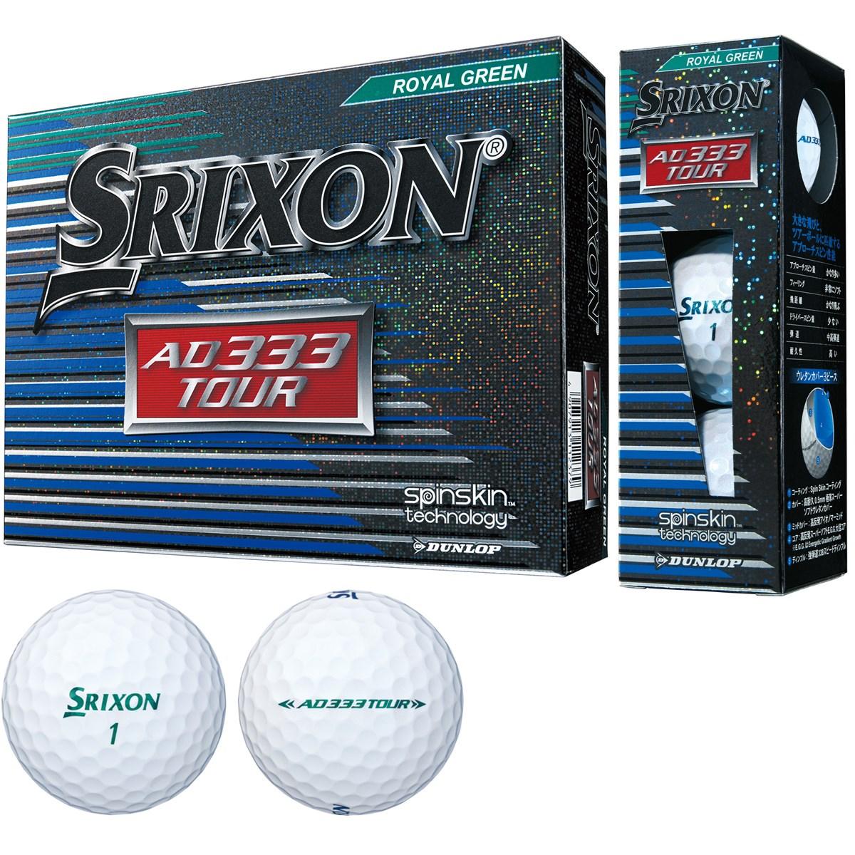 ダンロップ SRIXON スリクソン AD333 TOUR ボール 1ダース(12個入り) ロイヤルグリーン