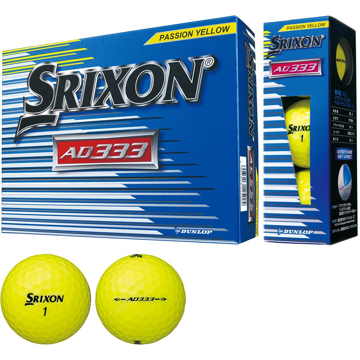 ダンロップ SRIXON スリクソン AD333-7 ボール 1ダース(12個入り) パッションイエロー