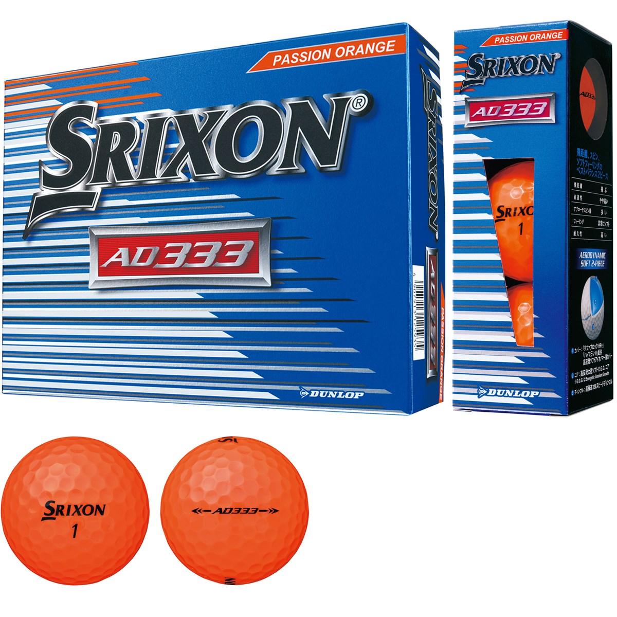 ダンロップ SRIXON スリクソン AD333-7 ボール 1ダース(12個入り) パッションオレンジ