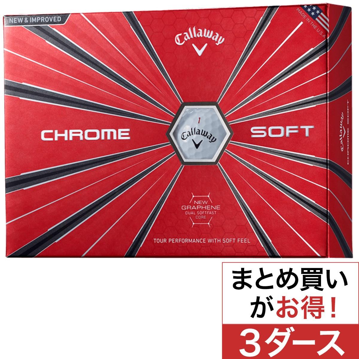キャロウェイゴルフ(Callaway Golf) CHROME SOFT ボール 3ダースセット