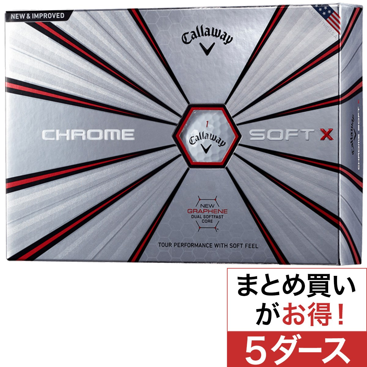 キャロウェイゴルフ(Callaway Golf) CHROME SOFT X ボール 5ダースセット