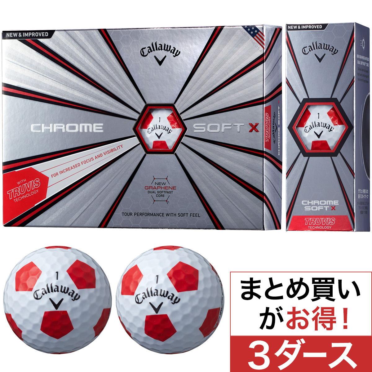 CHROME SOFT X TRUVIS ボール 3ダースセット