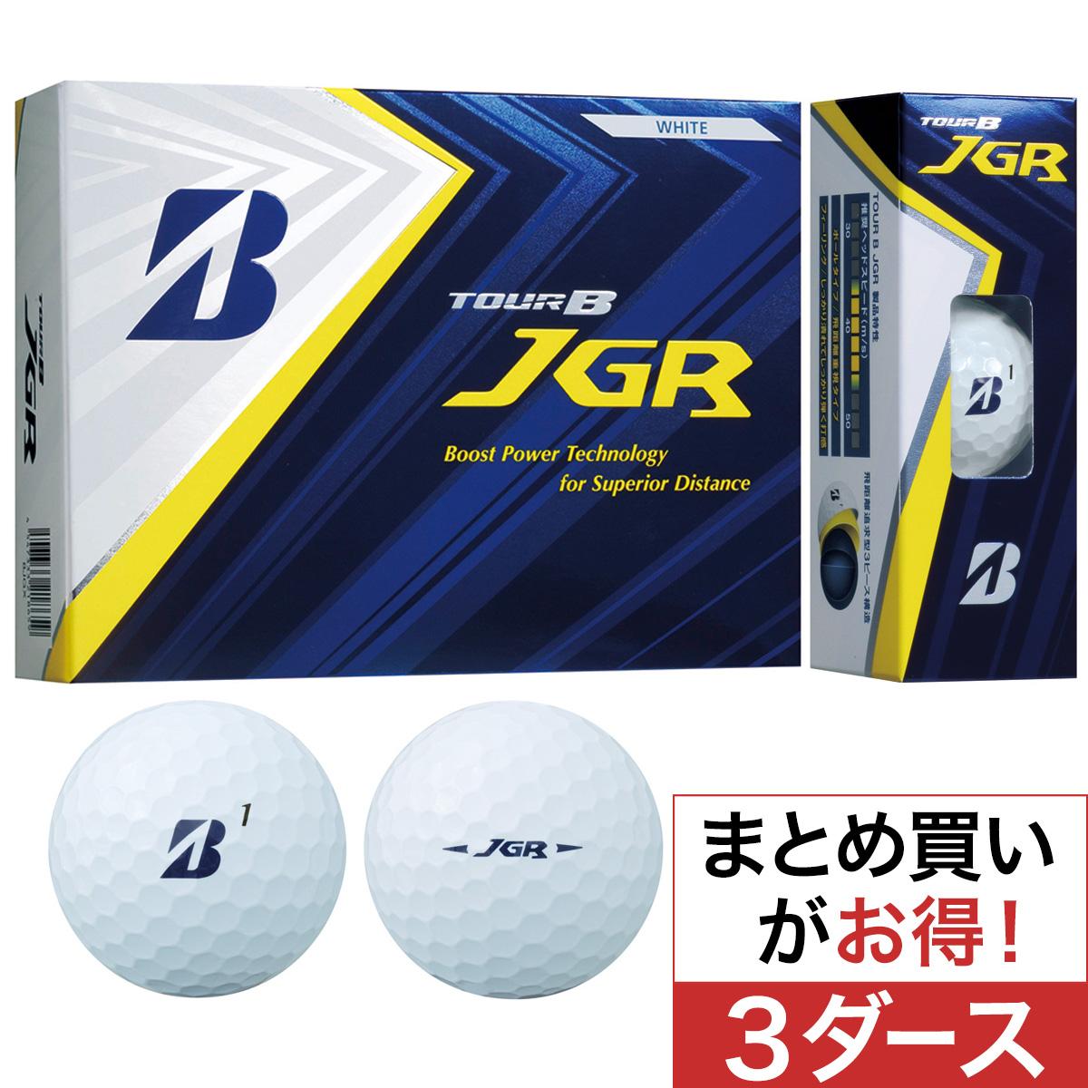 JGRボール 3ダースセット