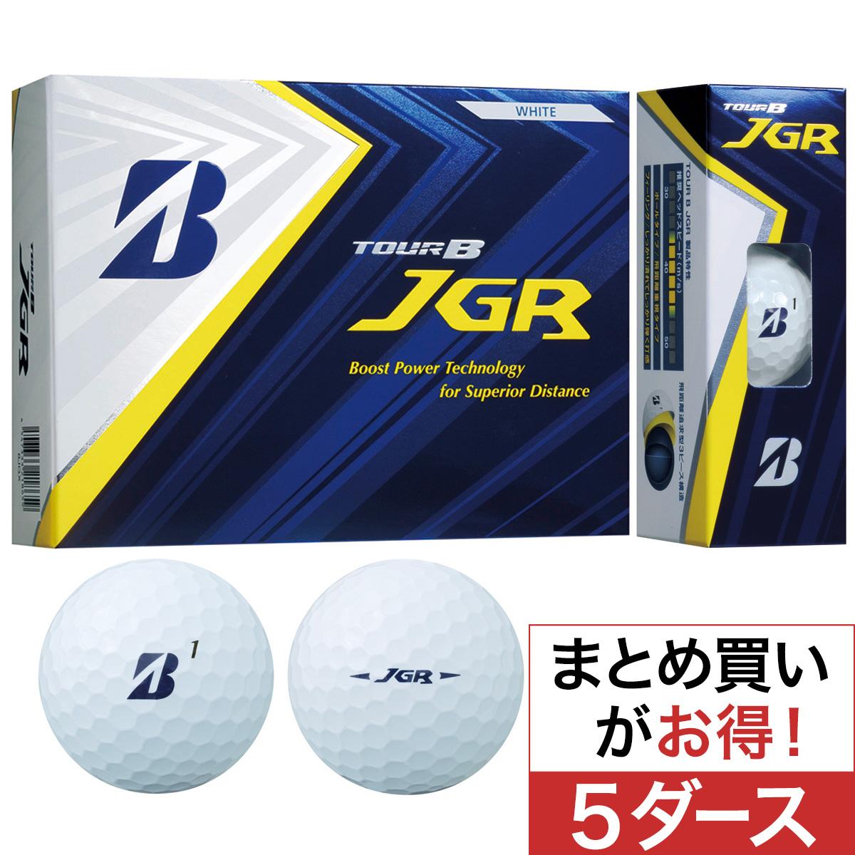 JGRボール 5ダースセット
