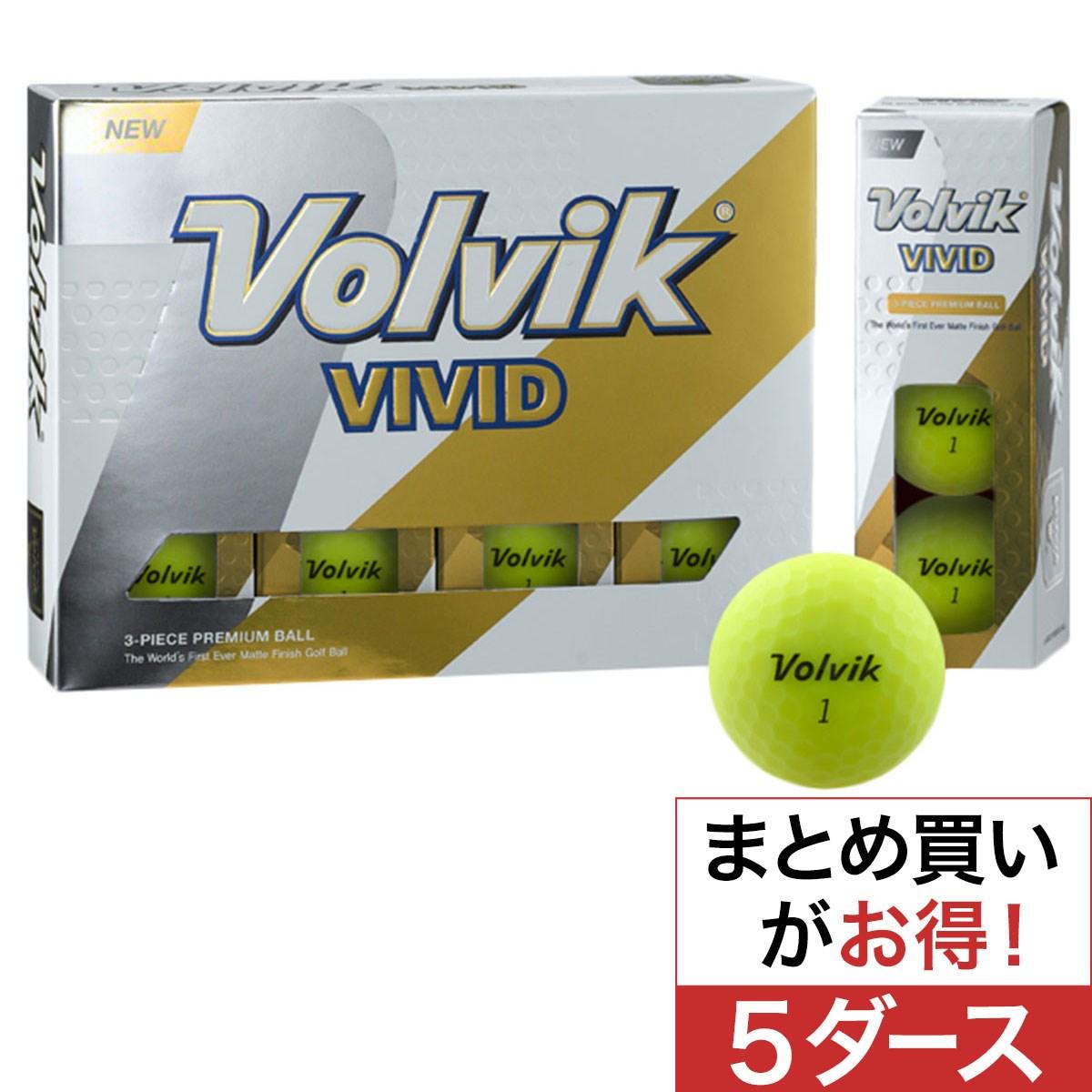 ボルビック VIVID ボール 5ダースセット