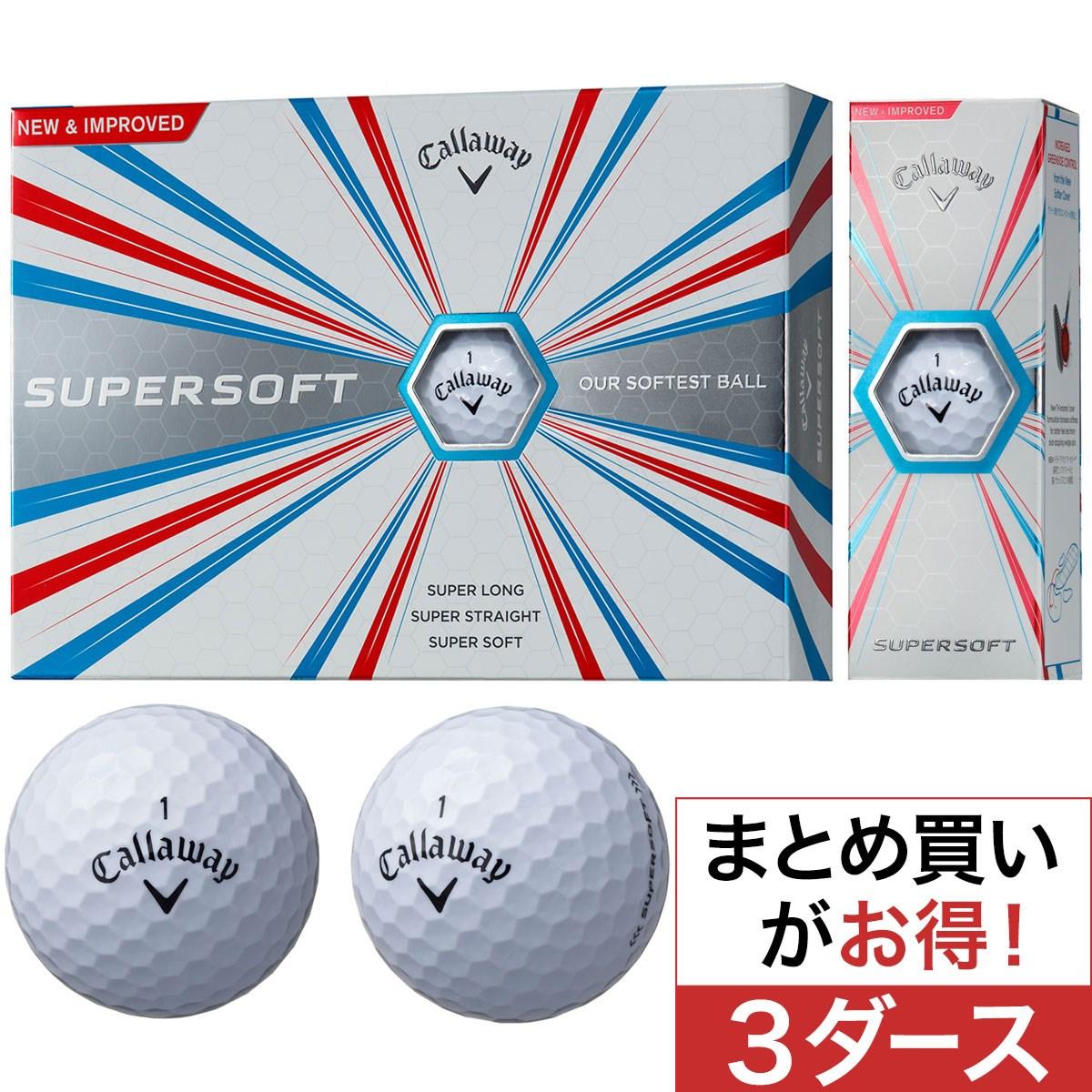 キャロウェイゴルフ(Callaway Golf) スーパーソフト ボール 2017年モデル 3ダースセット