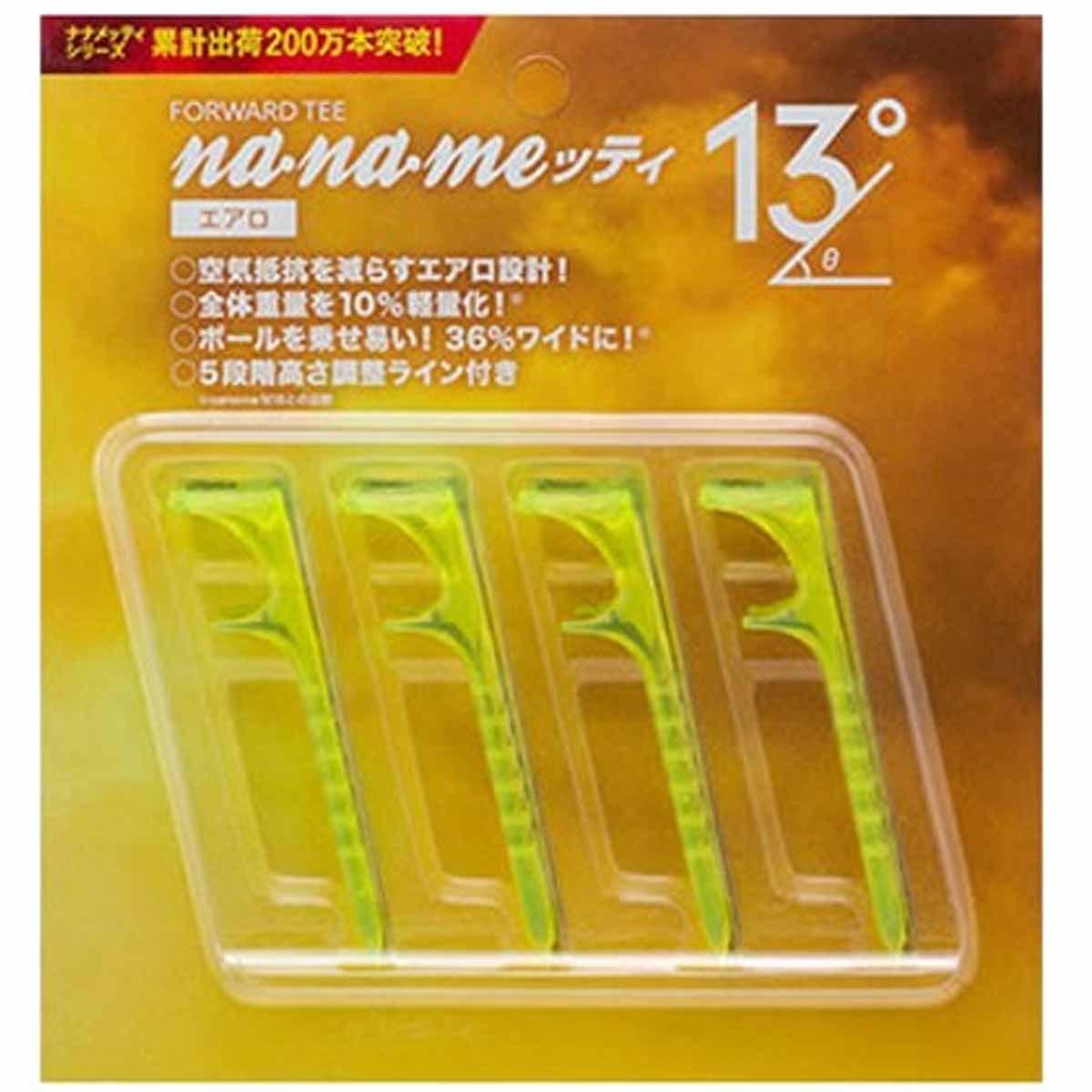 nanameッティエアロ13° イエロー