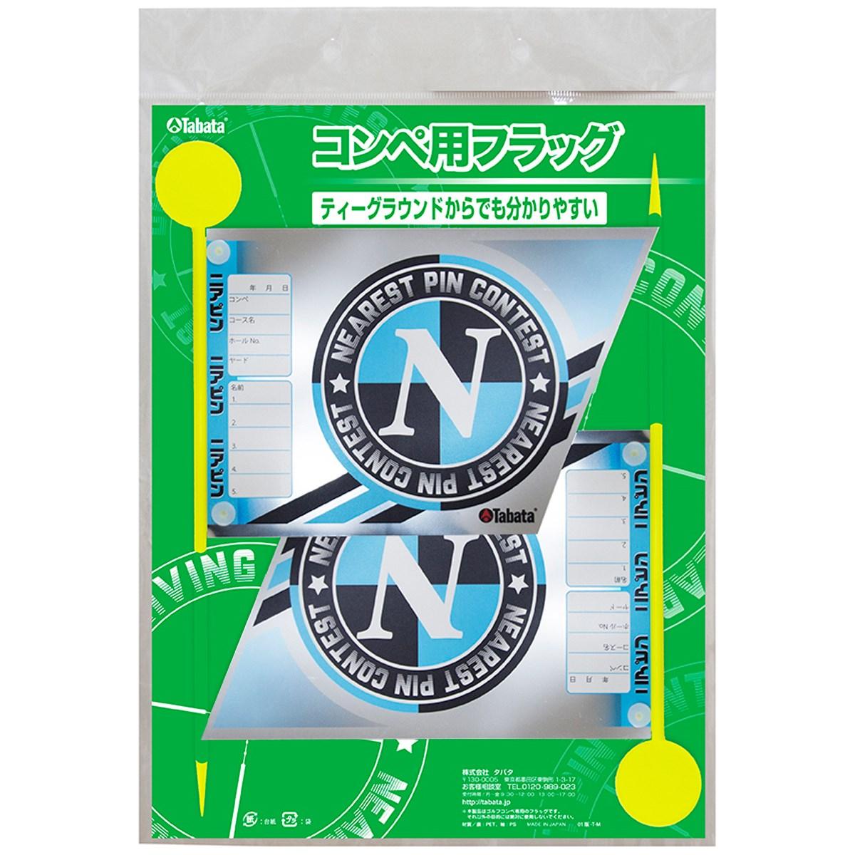 タバタ Tabata コンペ用フラッグ(ニアピン2本入り) シルバー/ブラック/ブルー