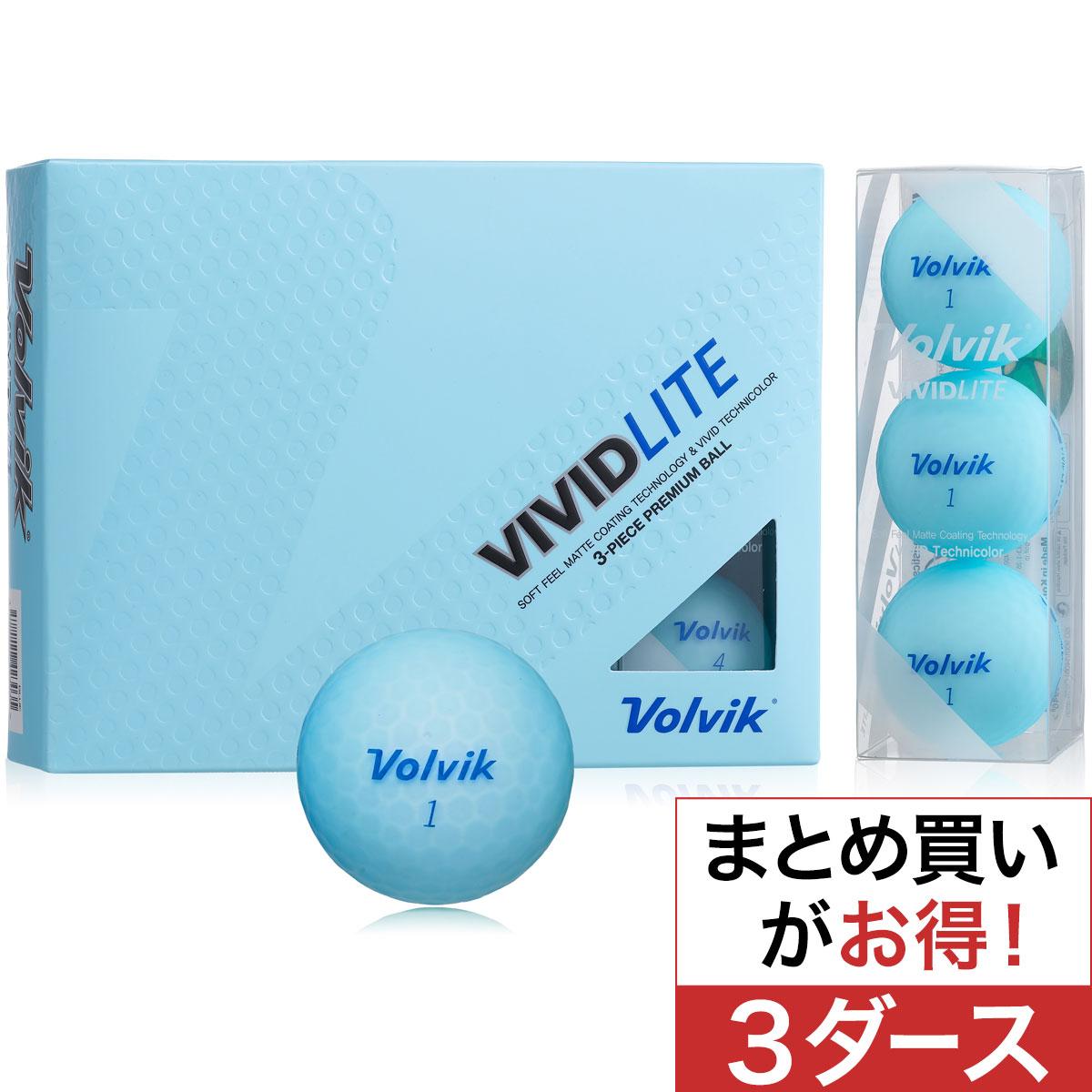 VIVID LITE ボール 3ダースセット