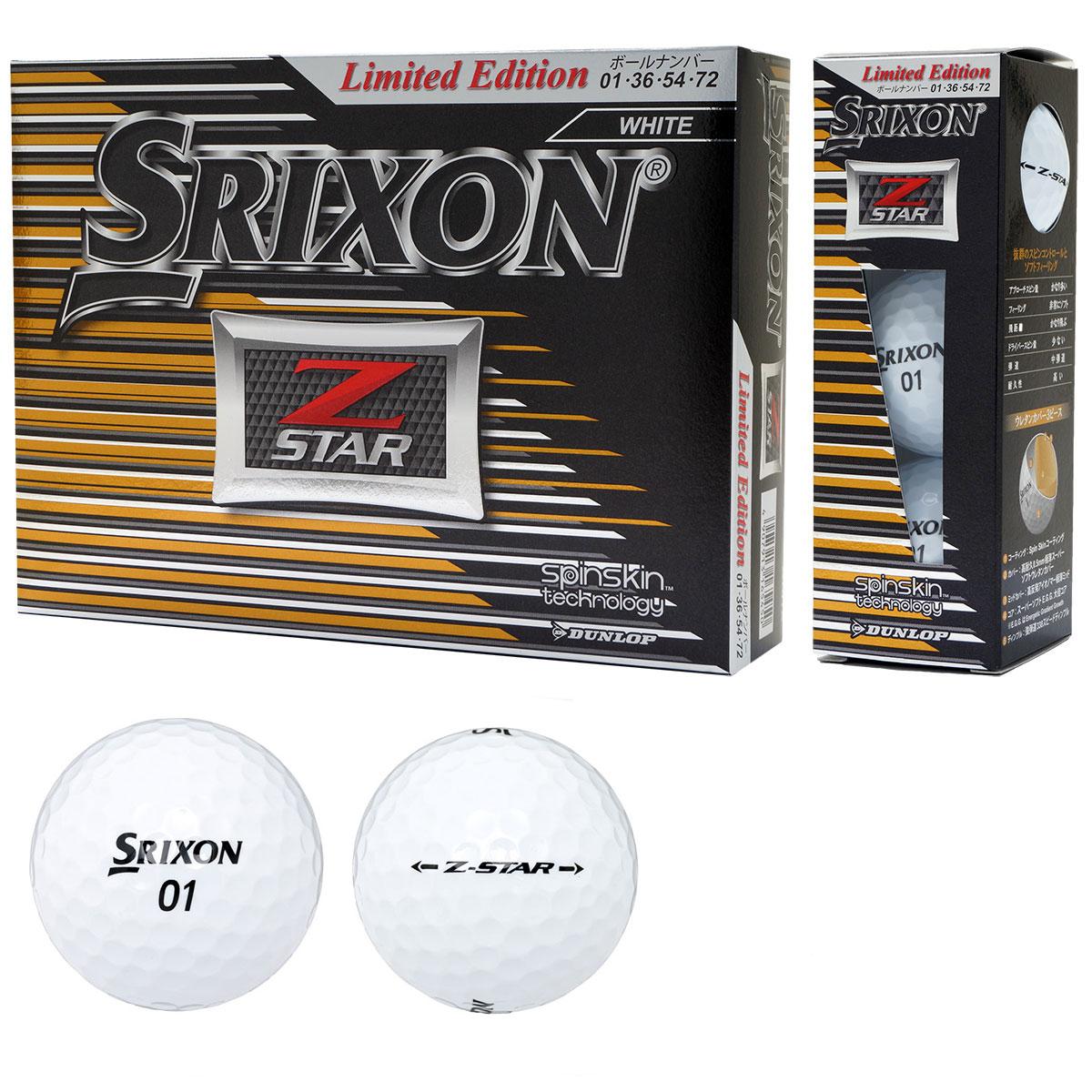 限定ナンバー SRIXON Z-STAR ボール