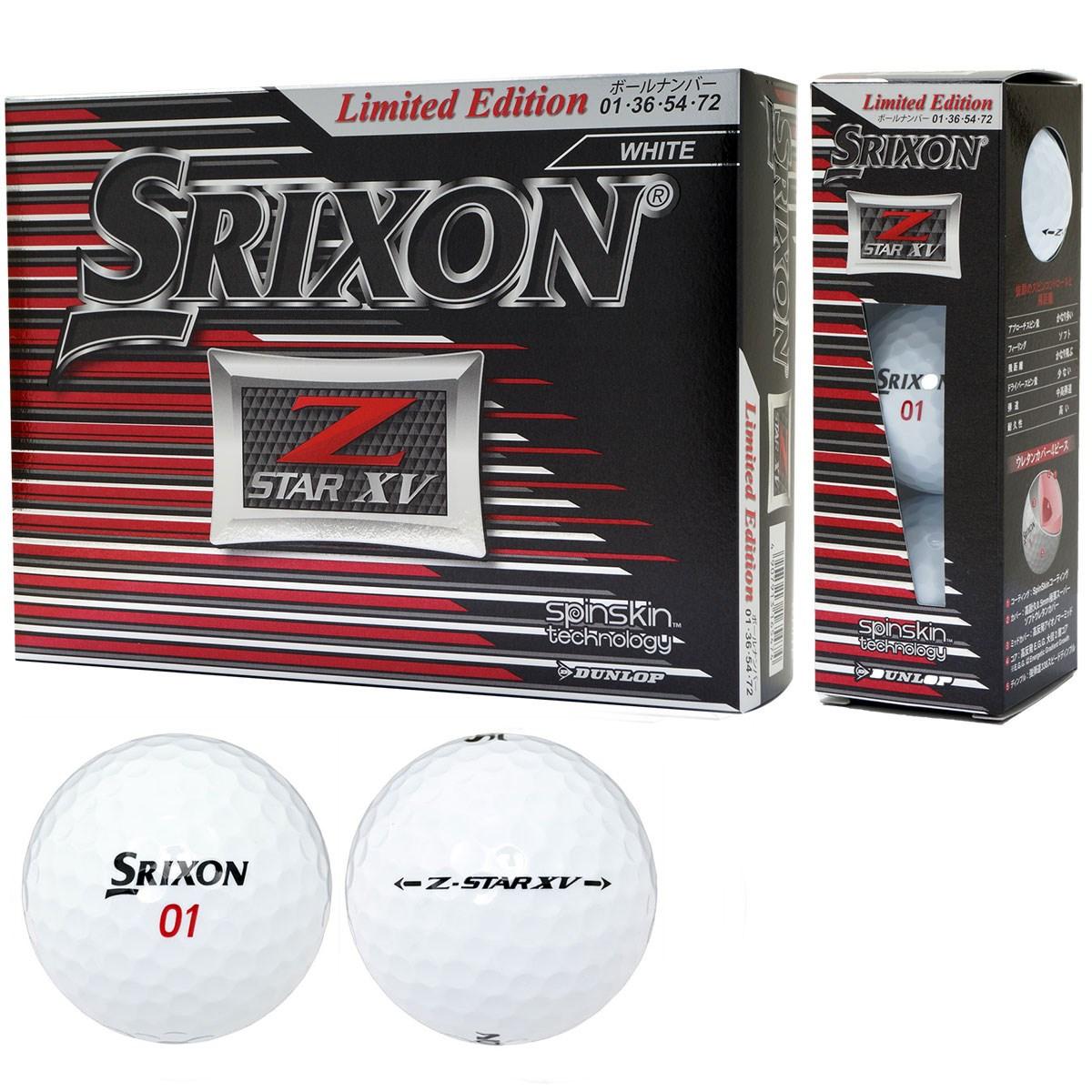 ダンロップ(DUNLOP) 限定ナンバー SRIXON Z-STAR XV ボール