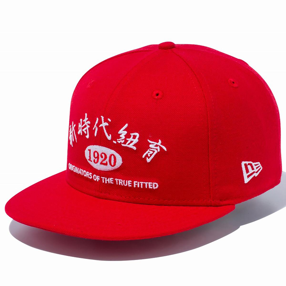 950 CHINA TOWN NE NY キャップ
