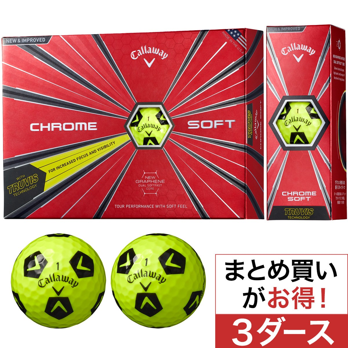 CHROME SOFT TRUVIS ボール 3ダースセット