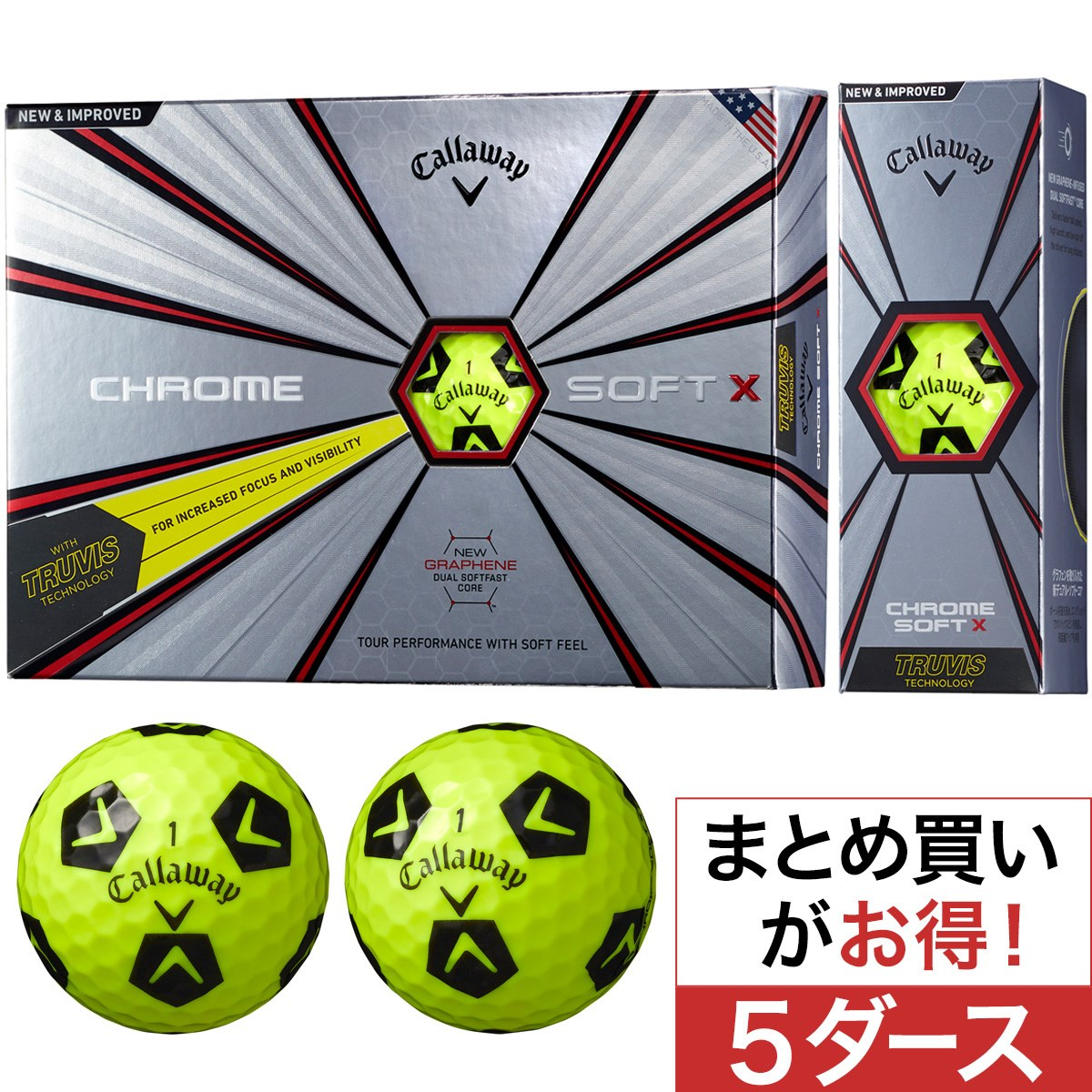 CHROME SOFT X TRUVIS ボール 5ダースセット