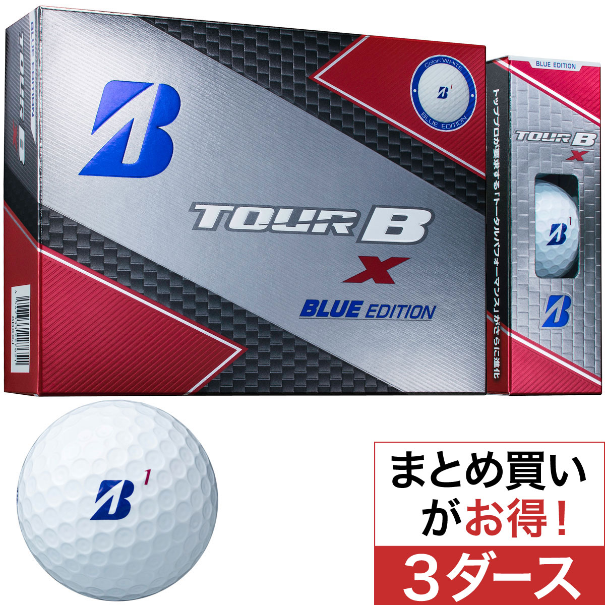 TOUR B X BLUE EDITION ボール 3ダースセット
