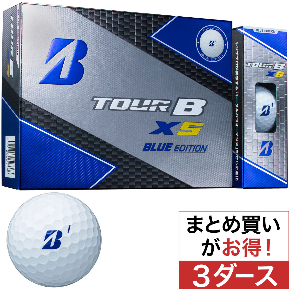 TOUR B XS BLUE EDITION ボール 3ダースセット