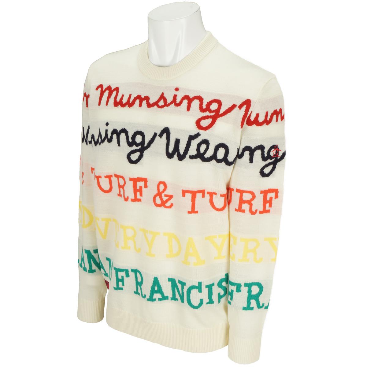 そでかほデザインセーター