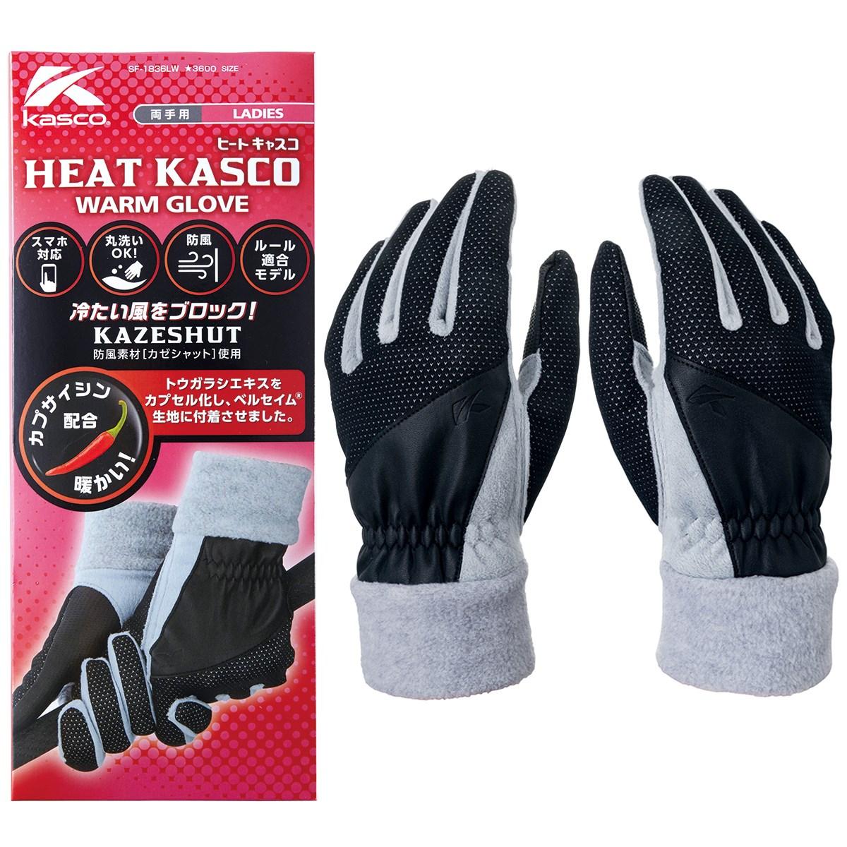 キャスコ KASCO ヒートキャスコ グローブ 両手用 M 両手用 ブラック レディス