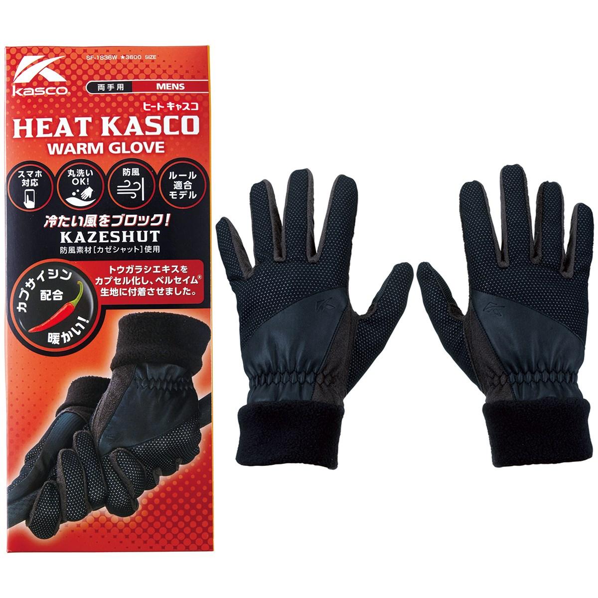 キャスコ KASCO ヒートキャスコ グローブ 両手用 M 両手用 ブラック