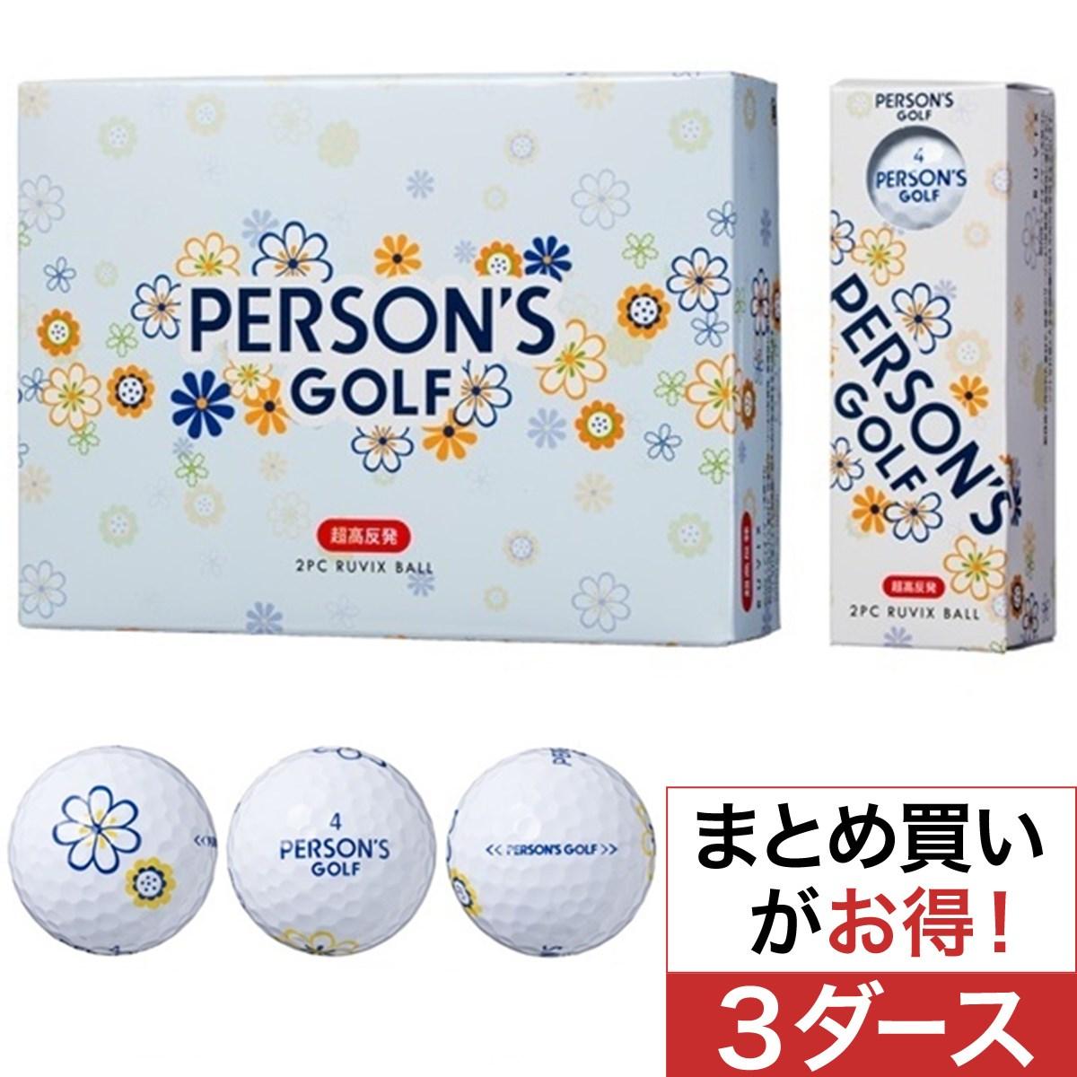 パーソンズ パーソンズゴルフボール 3ダースセット【非公認球】レディス