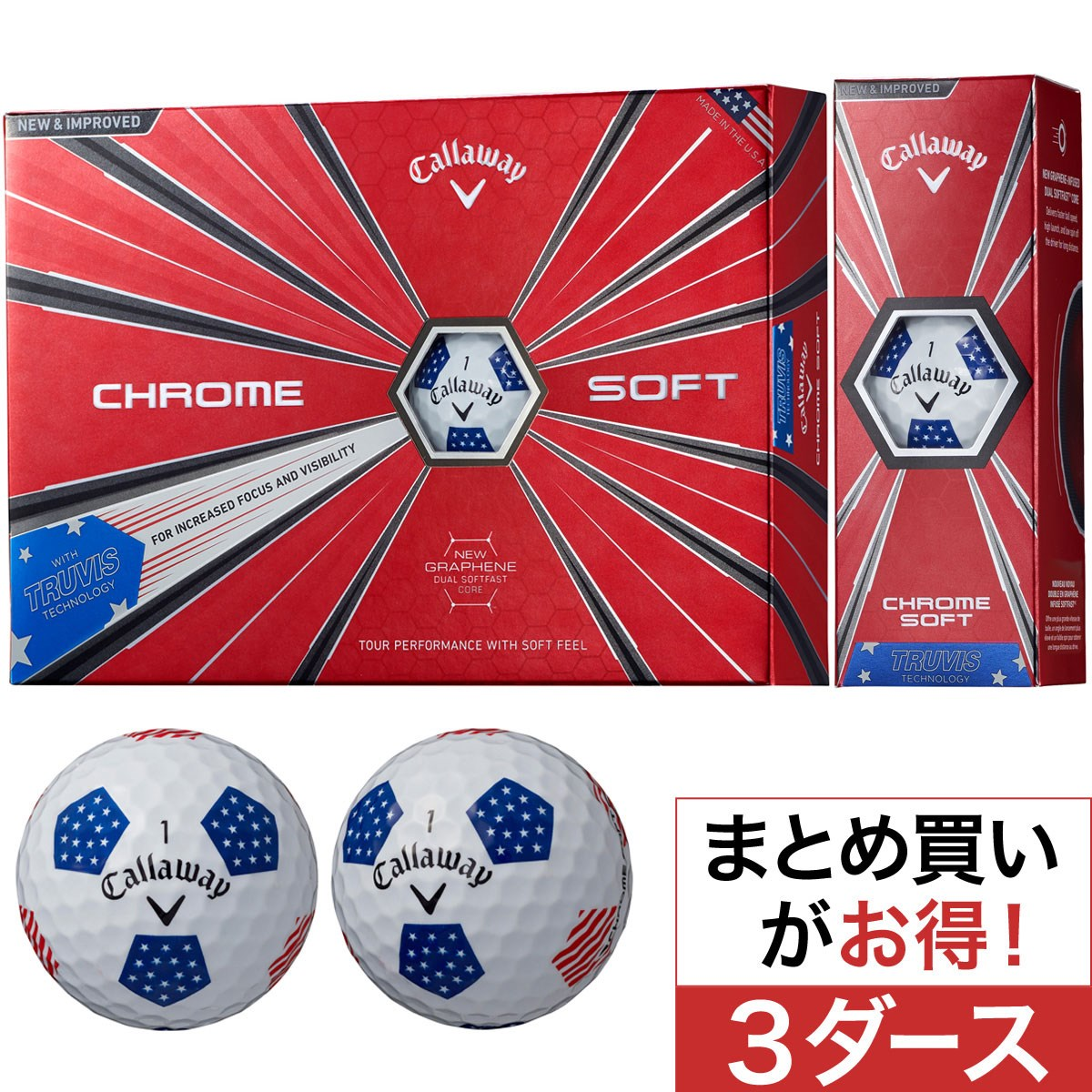 CHROME SOFT 18 TRUVIS ボール 3ダースセット
