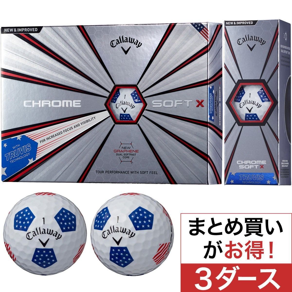 CHROME SOFT X 18 TRUVIS ボール 3ダースセット