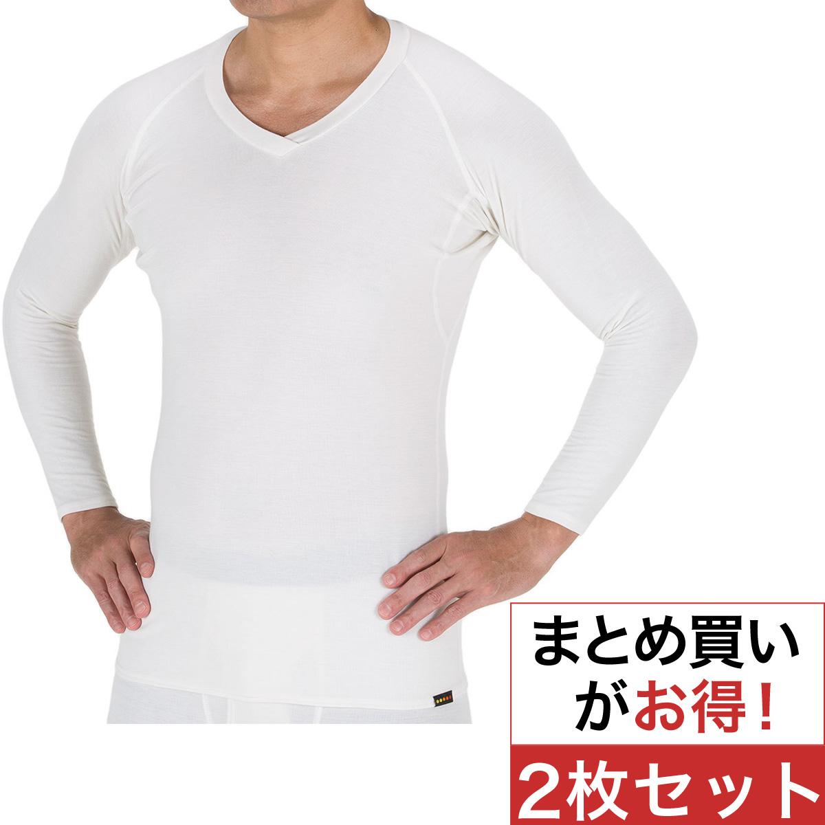 【冬期対応カジュアル兼用タイプ】アンダーウェア 9分袖Vネック 2枚セット