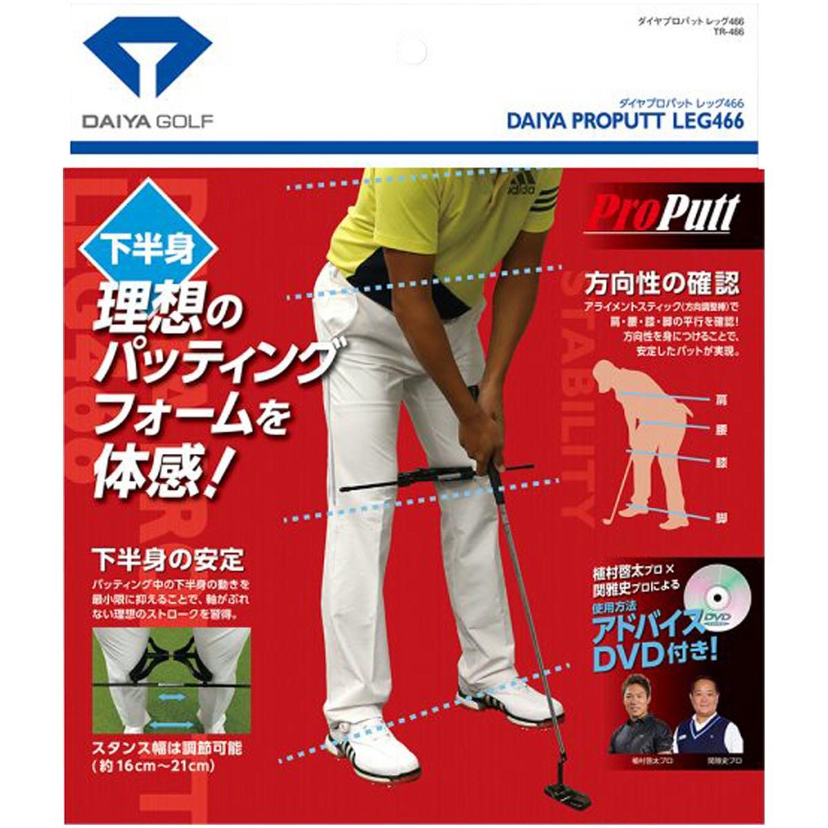 ダイヤゴルフ DAIYA GOLF ダイヤプロパットレッグ466 ブラック