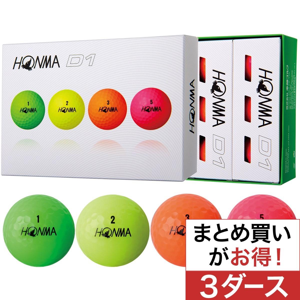 本間ゴルフ(HONMA GOLF) D1 ボール 2018年モデル 3ダースセット