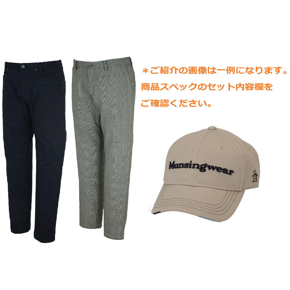 1万円パンツお買い得セット