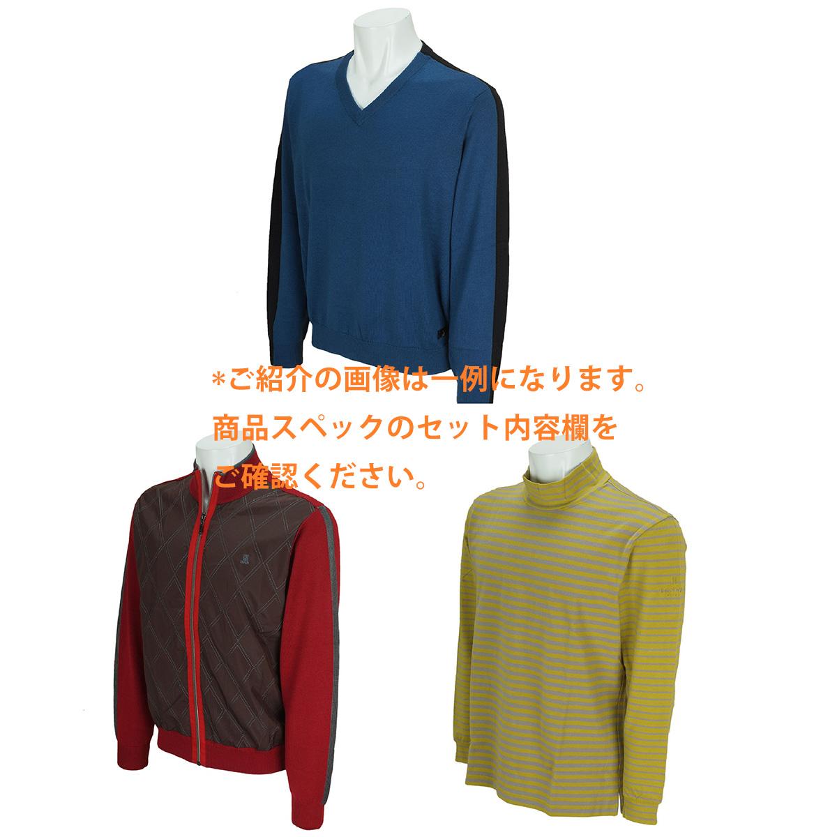 2万円お買い得セット