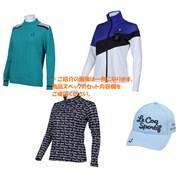 ルコックゴルフ 1万円お買い得セット