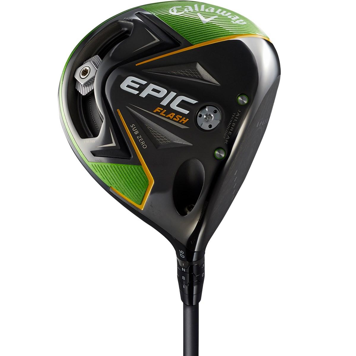 キャロウェイゴルフ(Callaway Golf) エピックフラッシュ サブゼロ ドライバー Tour AD VR-6