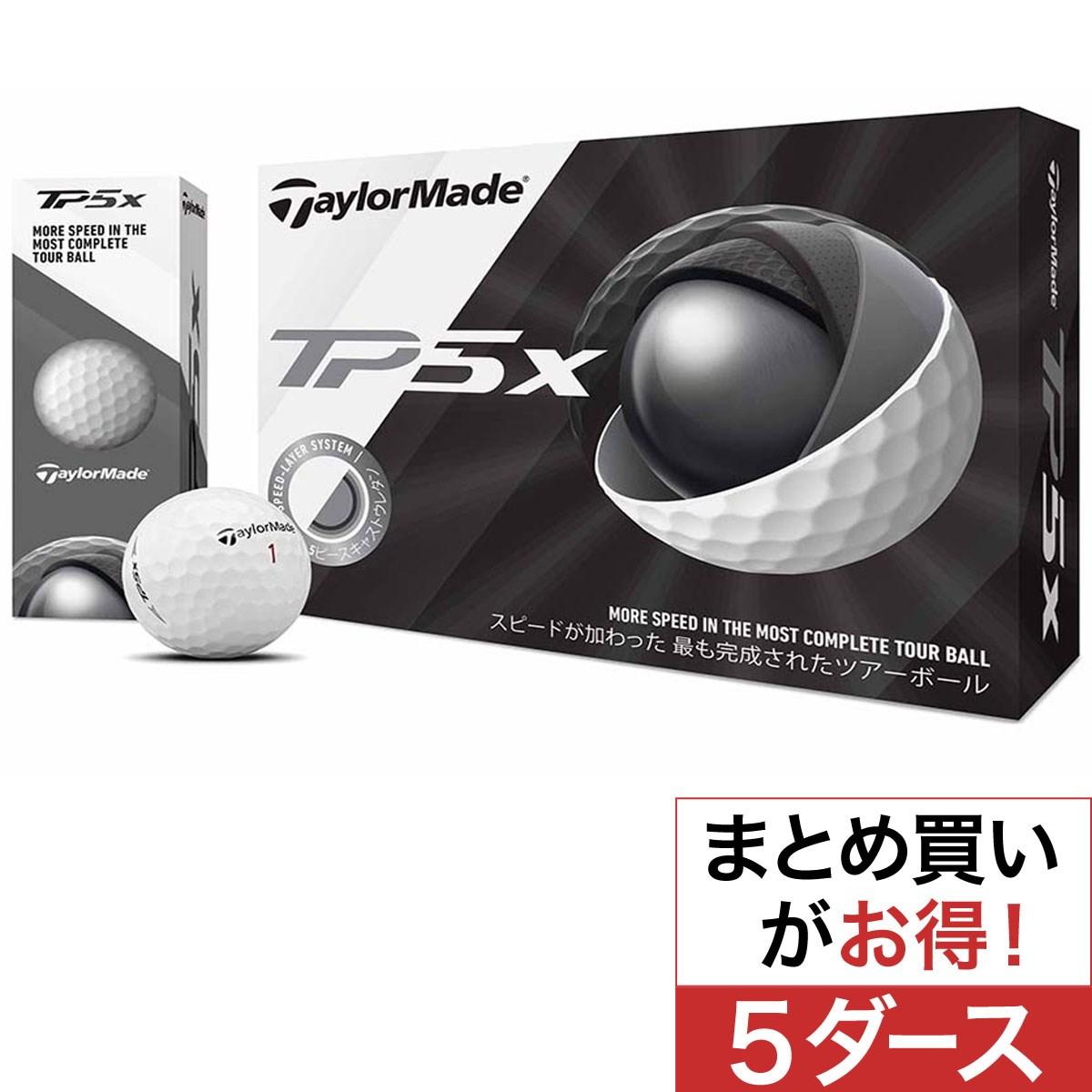 テーラーメイド(Taylor Made) TP5x ボール 5ダースセット