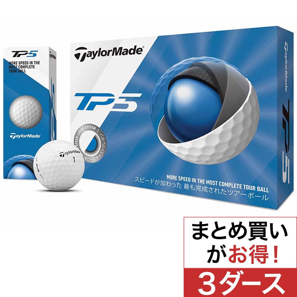 テーラーメイド(Taylor Made) TP5 ボール 3ダースセット