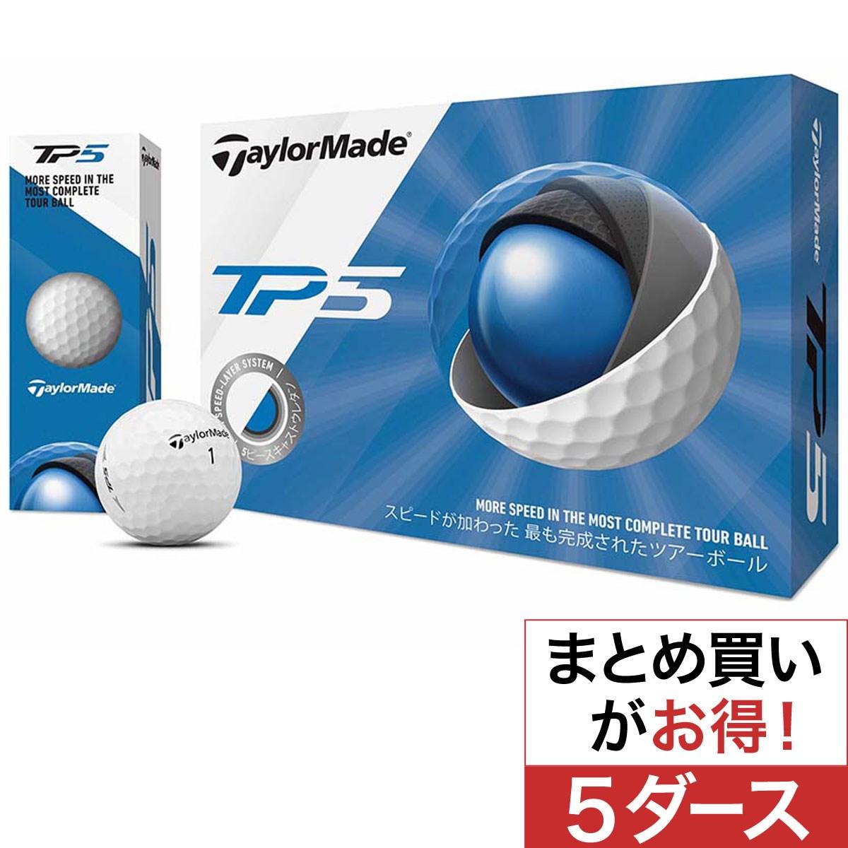 テーラーメイド(Taylor Made) TP5 ボール 5ダースセット