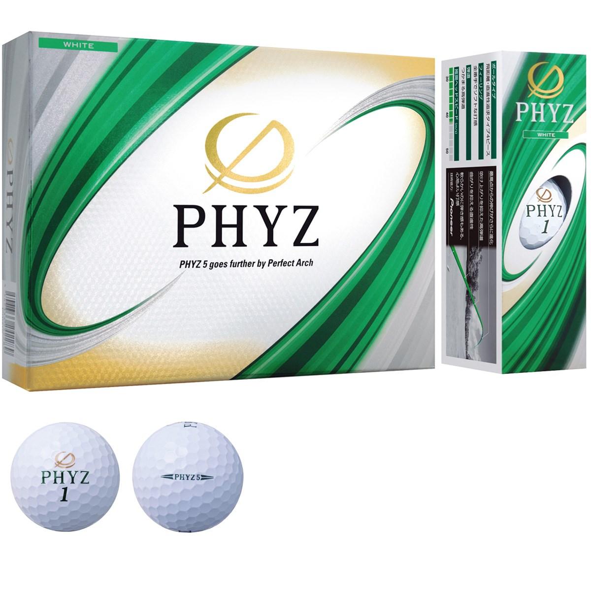ブリヂストン PHYZ PHYZ ボール 1ダース(12個入り) ホワイト