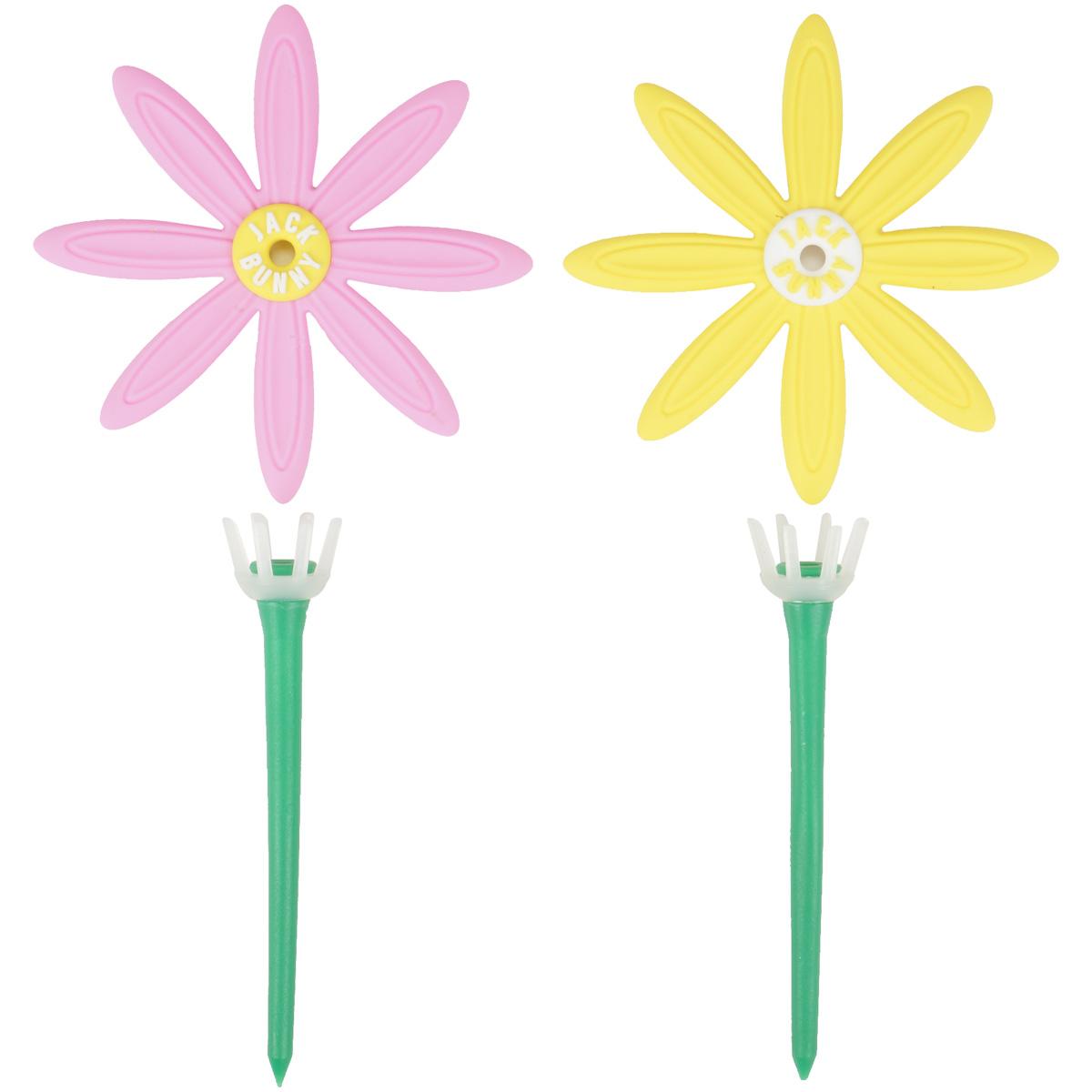 お花ティー 2個セット
