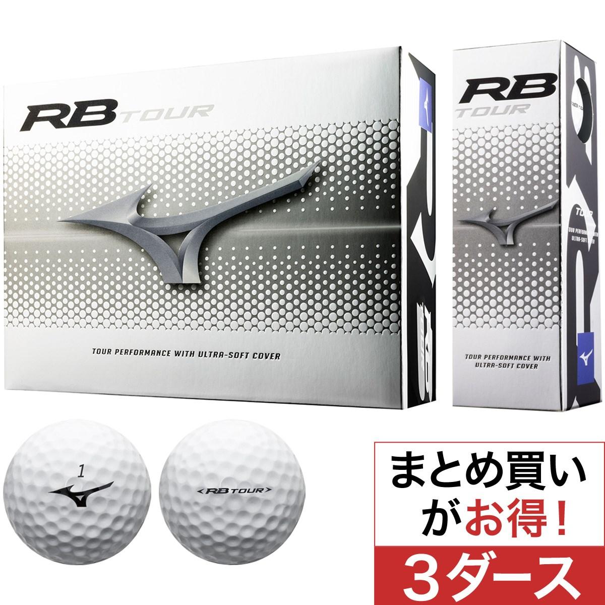 ミズノ(MIZUNO) RB TOUR ボール 3ダースセット