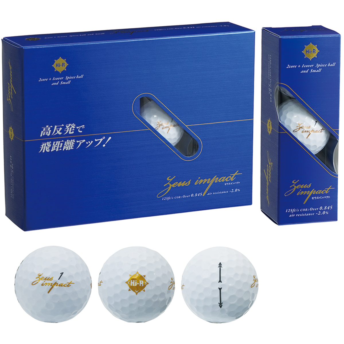 Zeusimpact2 ボール【非公認球】