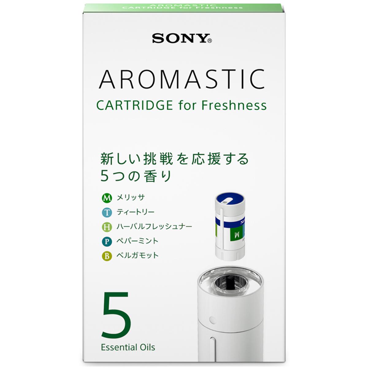 AROMASTIC CARTRIDGE for Freshness AROMASTIC専用