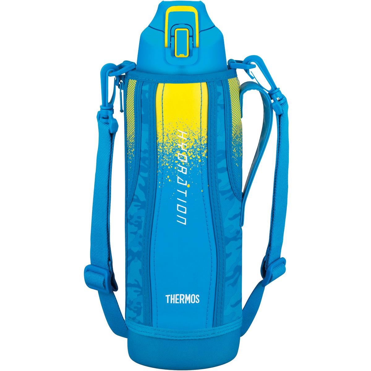 真空断熱スポーツボトル 1.5L