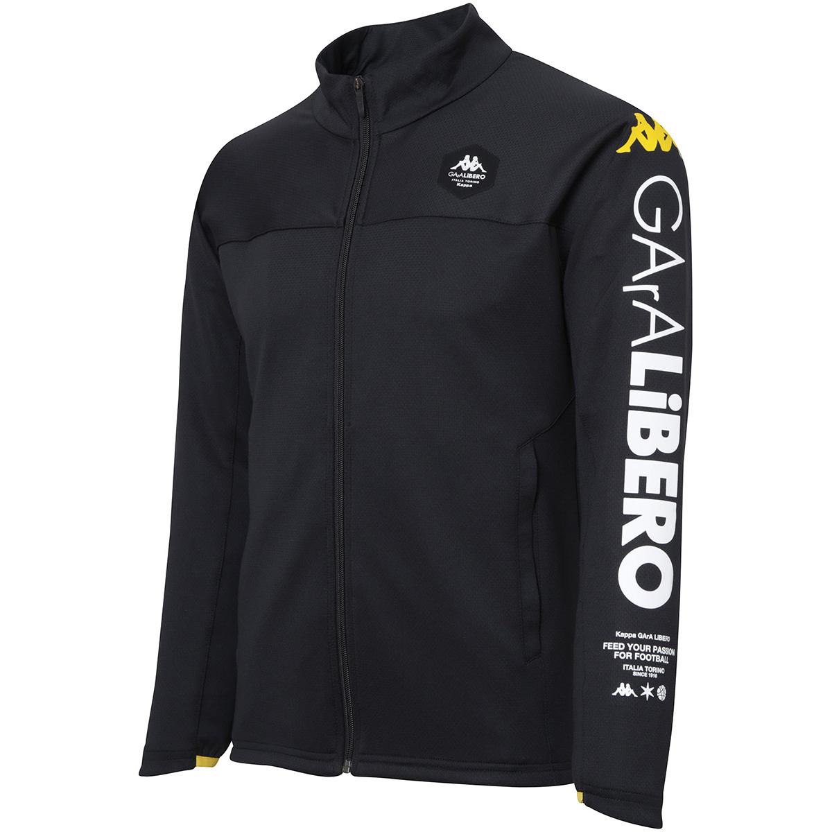 GArA LiBERO トレーニング ストレッチジャケット