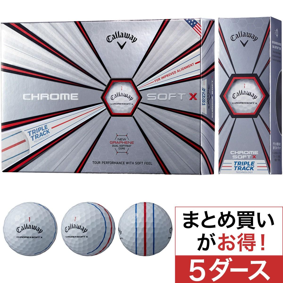 キャロウェイゴルフ(Callaway Golf) CHROME SOFT X 19 Triple Track ボール 5ダースセット