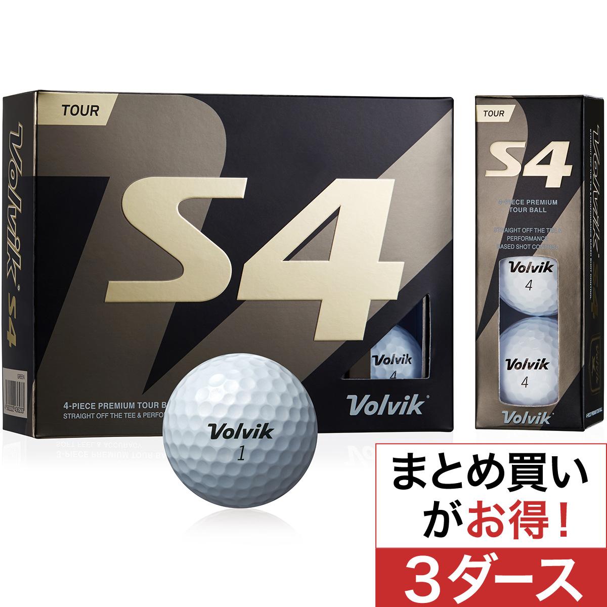 VOLVIK S4 ボール 3ダースセット