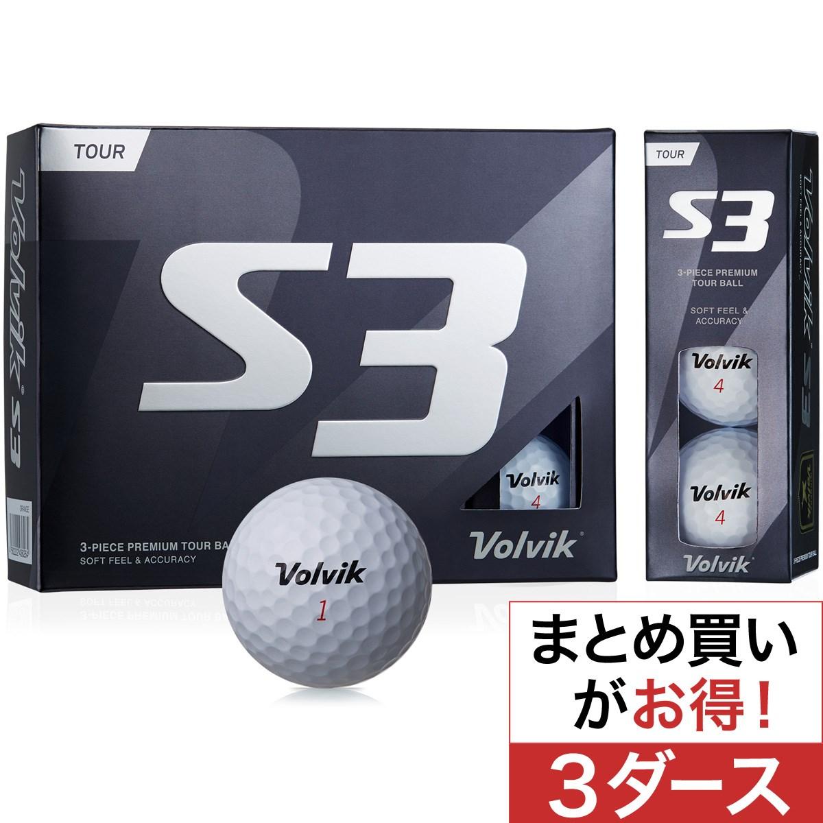 ボルビック VOLVIK S3 ボール 3ダースセット