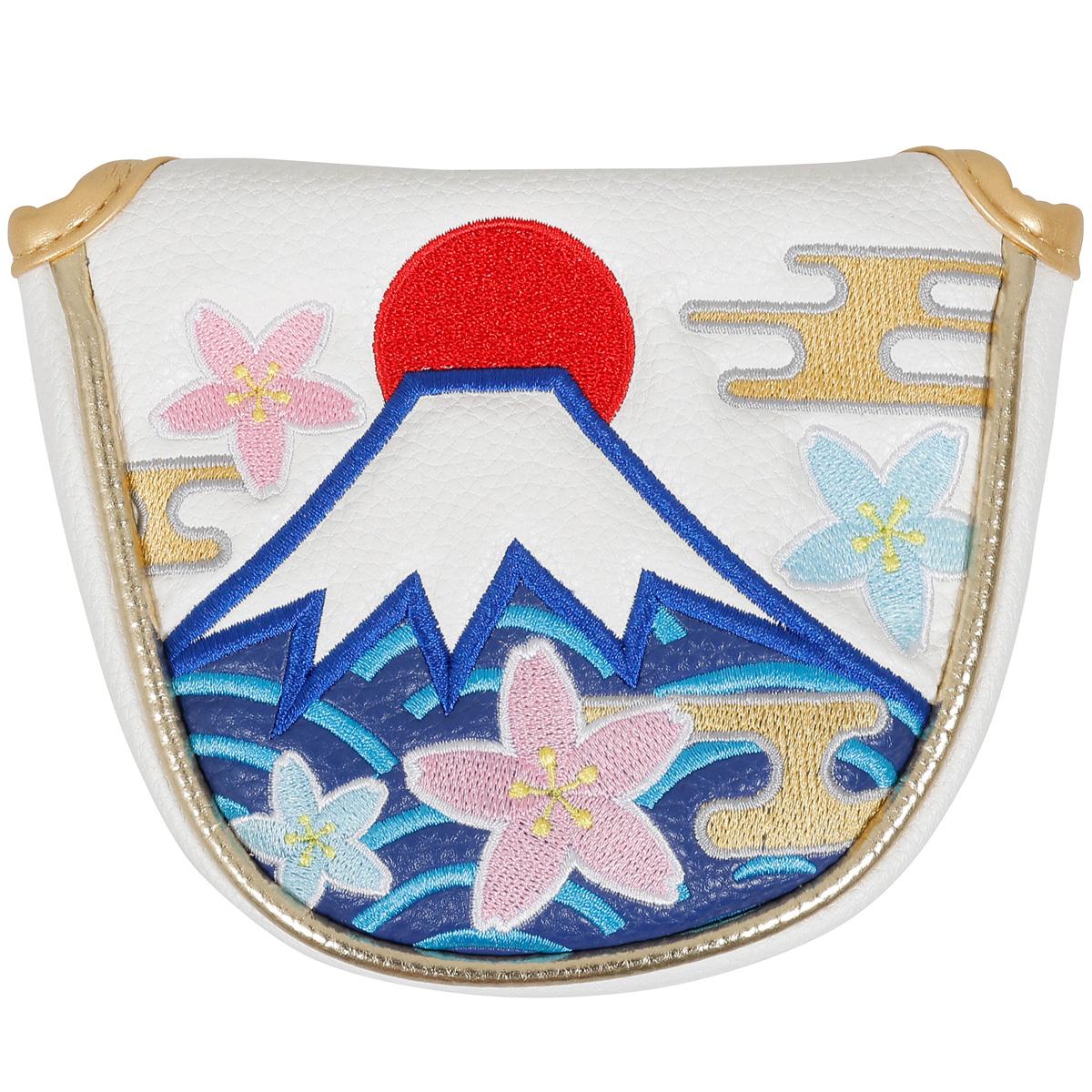 富士山 日本一 パターカバー