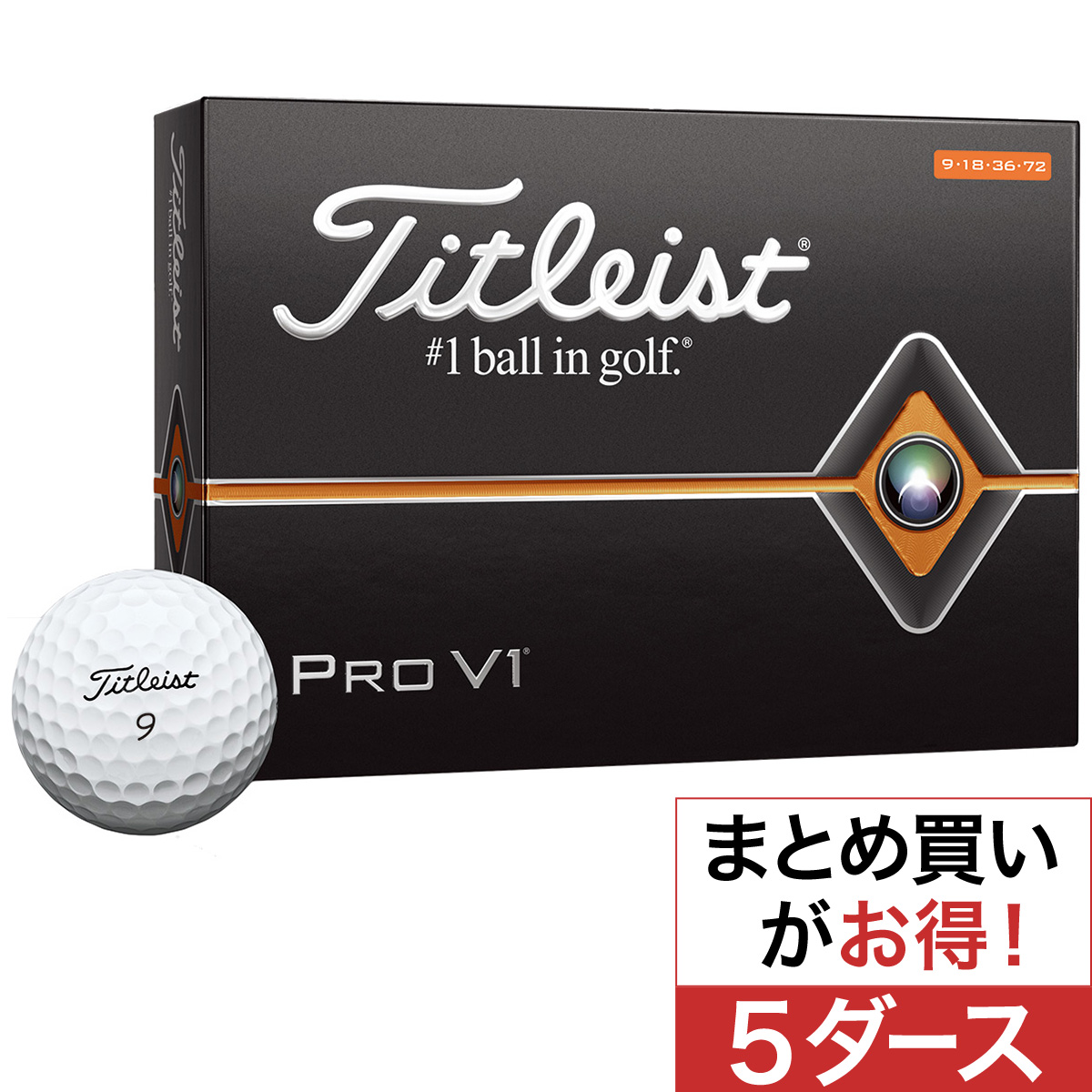 PRO V1 19 LIMITED PLAY#9 ボール 5ダースセット