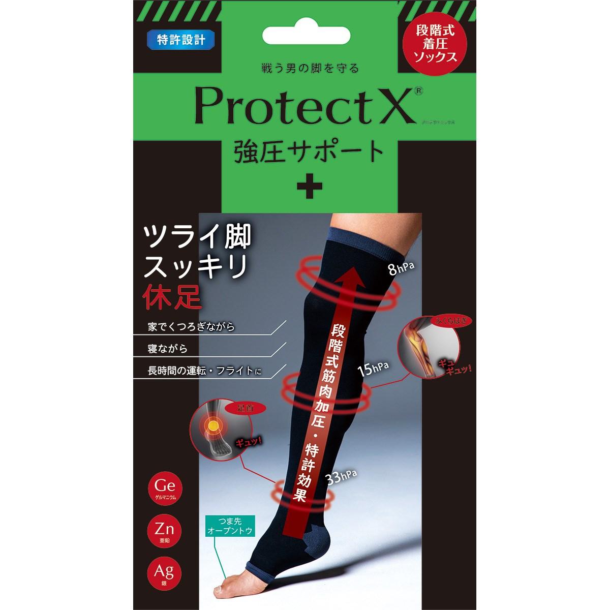 プロテクトX リカバリーニーハイソックス
